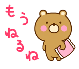 Bear Koro sticker #10986461