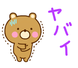 Bear Koro sticker #10986462