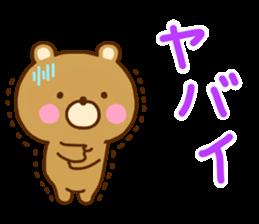 Bear Koro sticker #10986462