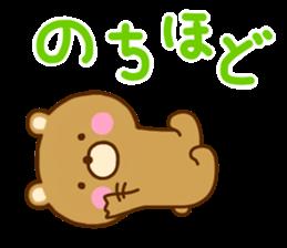 Bear Koro sticker #10986463