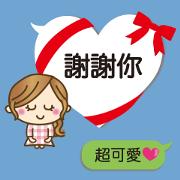 สติ๊กเกอร์ไลน์ HUKIDASI TAIWAN GIRL