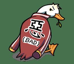 Quack Quack Duck Talk (part 3) sticker #10989352