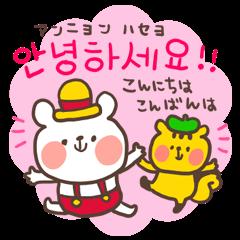Little bear's polite Korean stardustjam| elPortale | Sell LINE Sticker, Sell LINE Theme