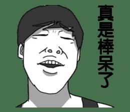 SICK HUMAN BAXUAN sticker #11010268