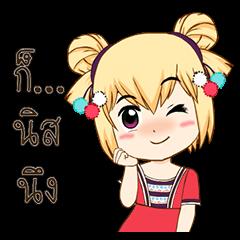 Kawfang3