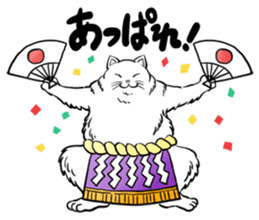 Cat Sumo Wrestlers sticker #11017304