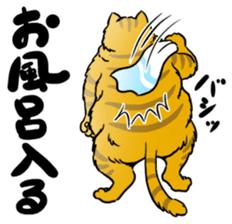 Cat Sumo Wrestlers sticker #11017308
