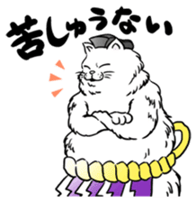 Cat Sumo Wrestlers sticker #11017309