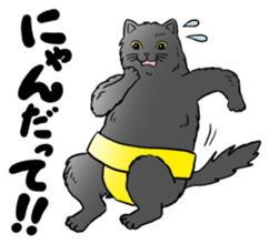 Cat Sumo Wrestlers sticker #11017331