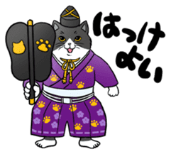 Cat Sumo Wrestlers sticker #11017340
