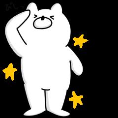 Japanese Polar Bear 3 Honorific