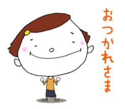 Day-to-day cute housewife sticker #11019806