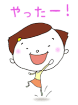 Day-to-day cute housewife sticker #11019809