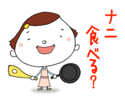 Day-to-day cute housewife sticker #11019811
