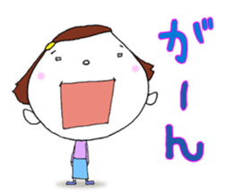 Day-to-day cute housewife sticker #11019818
