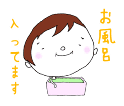 Day-to-day cute housewife sticker #11019834
