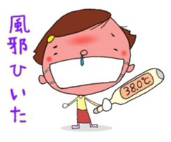 Day-to-day cute housewife sticker #11019835