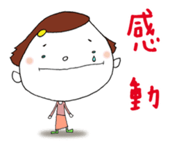 Day-to-day cute housewife sticker #11019836