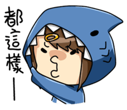 Shark's expressions NO.2 sticker #11024723