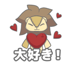 "The Stuffed  Lion ""Ronetia"" Sticker sticker #11041693"
