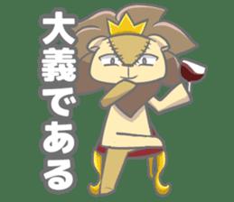 "The Stuffed  Lion ""Ronetia"" Sticker sticker #11041700"