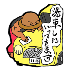 """Billy's """"See you"""" sticker #11047813"""