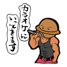 """Billy's """"See you"""" sticker #11047829"""