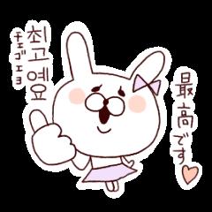 marshmallow rabbit Korean and Japanese 2