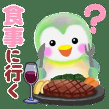 penguin pempem 21 sticker #11057174