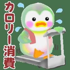 penguin pempem 21 sticker #11057179
