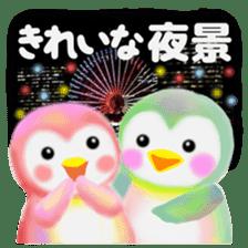 penguin pempem 21 sticker #11057191