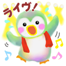 penguin pempem 21 sticker #11057192