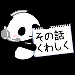 Cheat sheet Panda 2