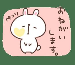 kimamani*usagi sticker #11062769