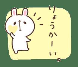 kimamani*usagi sticker #11062774
