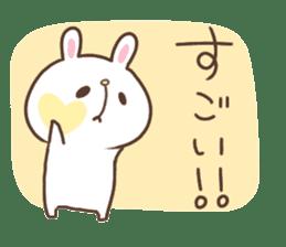 kimamani*usagi sticker #11062775