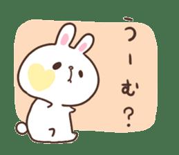 kimamani*usagi sticker #11062777