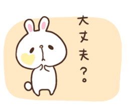 kimamani*usagi sticker #11062792