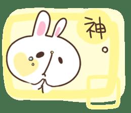 kimamani*usagi sticker #11062794