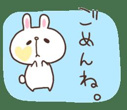 kimamani*usagi sticker #11062802