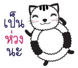Tikkie Cat sticker #11063169