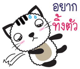 Tikkie Cat sticker #11063171