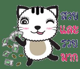 Tikkie Cat sticker #11063173
