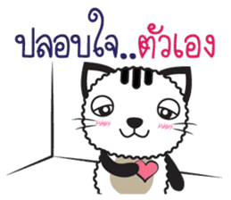 Tikkie Cat sticker #11063175