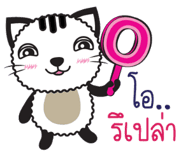 Tikkie Cat sticker #11063176