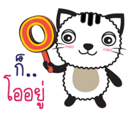 Tikkie Cat sticker #11063177