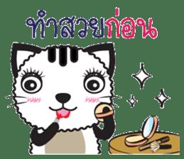 Tikkie Cat sticker #11063179