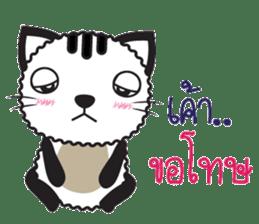 Tikkie Cat sticker #11063180