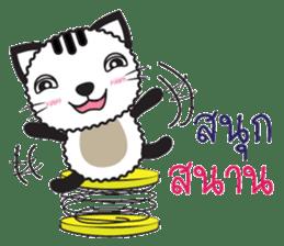 Tikkie Cat sticker #11063181