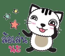 Tikkie Cat sticker #11063183
